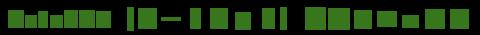 メインメモリの重要性 | AutoCAD(オートキャド)開始マニュアル